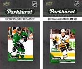 NHL Dallas Stars 2017 Parkhurst Team Set and All-Star Set