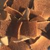 Derkosh Ethiopian Injera chips