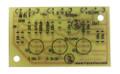 PCB - Tonepad Tone Bender 3-Knob