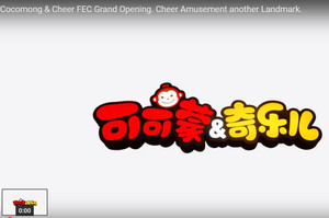 Cocomong & Cheer Kids Park ShuZhou