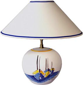 Boule Lamp - Escale
