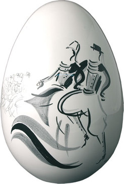 Decorative Egg - Silver Shade