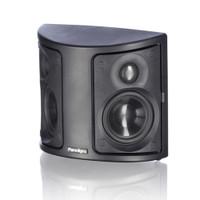 Paradigm Surround 1 v7 Rear Surround Speaker in Black BC