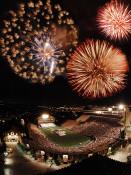 Fireworks over Folsom Field Poster