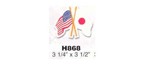 USA/Japan Flag Patch