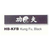 Kung Fu Black Headband