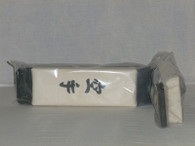 MAKIWARA BOARD (SMALL)