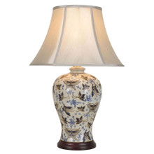 Pair of Chinese Table Lamps with Shades - Ivory with Butterfly Pattern