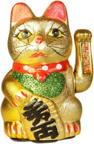 Lucky Waving Cat - Maneki-neko - 20cm Tall - Ceramic - Feng Shui