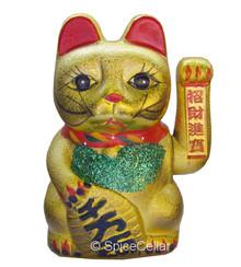 Lucky Waving Cat - Maneki-neko - 17cm Tall - Ceramic - Feng Shui