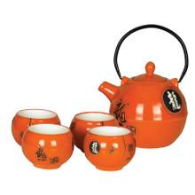 Chinese Tea Set - Gloss Orange Ceramic - Round - Characters Pattern