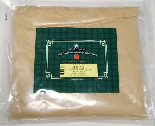Stephania Root Powder, Fang Ji- (Han) Powder form 1 pound - Plum Flower brand