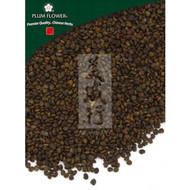 Sha yuang zi - Astragalus seeds