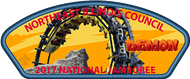 NEIC 2017 Jamboree Council Strip Patch - Demon Roller Coaster