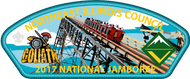 NEIC 2017 Jamboree Council Strip Patch - Goliath Roller Coaster