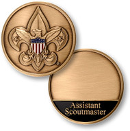 Boy Scout Troop Assistant Scoutmaster Coin