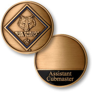 Cub Scout Pack Assistant Cubmaster Coin