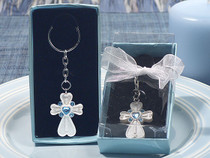 White Cross Key Chain With Blue Crystals