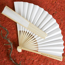 Elegant White Folding Fans Imprinted With Thank You Message
