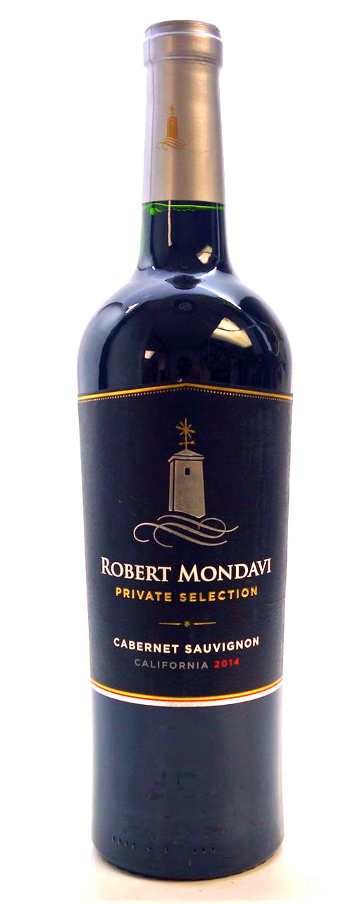robert mondavi Robert mondavi passed away the obituary was featured in mercury news on may 16, 2008, and legacy on may 16, 2008 view their obituary at legacycom.