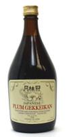 Plum Gekkeikan Japanese wine