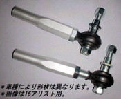 NAGISA AUTO Super Tie Rods End - CT9A