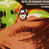 SUN RA AND HIS INTERGALACTIC  ARKESTRA - It is Forbidden  -  WAREHOUSE FIND  LP