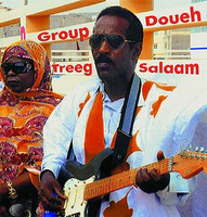 GROUP DOUEH -Treeg Salaam  GATEFOLD- WAREHOUSE FIND- ONE COPY SALE- LP