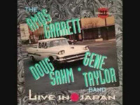 AMOS GARRETT, DOUG SAHM, GENE TAYLOR  - Live In  Japan ,SEALED, only 2 left!  - VA LP