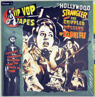 VIP VOP TAPES  - Vol 1(obscure and rare rockabilly put together by Lux Interior)-  COMP LP