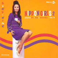 NIPPON GIRLS 2  -1966- 1970  (Japanese pop w. 20 page booklet ) -  COMP CD