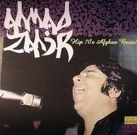 AHMAD ZAHIR   - Hip 70's Afghan Beats!  w liners-   LP