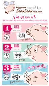 PiggyMom Soak Soak Nose Pack (20 pcs)