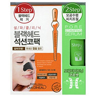 [MEDIHEAL] Blackhead Suction Nose Pack