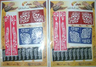 Henna Stickers
