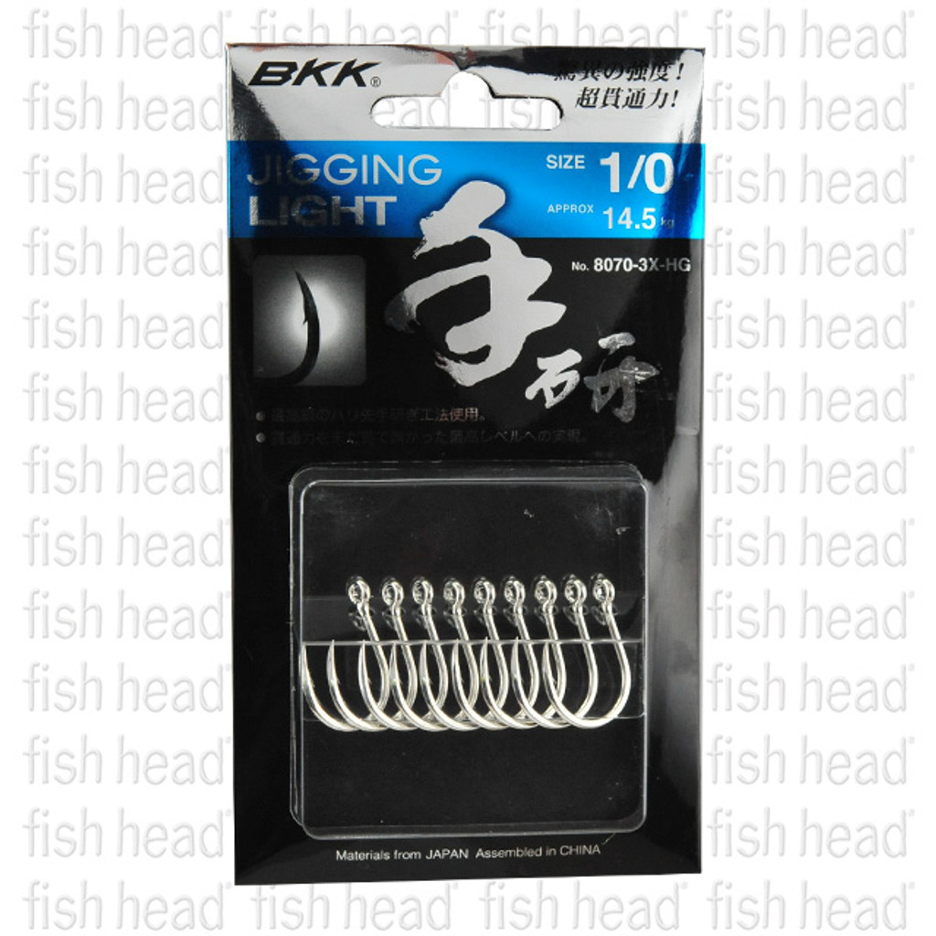 BKK Light Jigging Hook