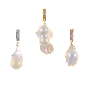 Danxia Pearls* - Pearl Pendants, Freshwater biawa pearl (15-18mm) pendant in natural white, natural black, and natural purple/pink, Set in a Gold-tone, Silver-tone, or Rose gold-tone, Setting features a mixed metal latch-back enhancer set with CZs