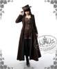 Model Show (Deep Brown Ver.) (coat: CT00051N, blouse: TP00145, corset: Y00039, shorts: SP00168, leggings: P00182)