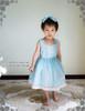 Model Show w/o Outside Stripe Dress or Waist Belt (Mint Blue Ver.)