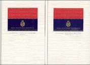 Diccionario de la lengua española de la Real Academia - Royal Academy's Dictionary of the Spanish Language