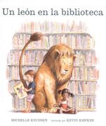 Un león en la biblioteca - Library Lion