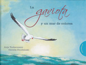 La gaviota y un mar de colores - The Seagull and a Sea of Colors