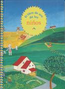 El libro de oro de los niños - The Golden Book for Children