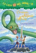 El verano de la serpiente marina - Summer of the Sea Serpent