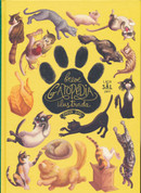 Breve gatopedia ilustrada - Concise Illustrated Felinepedia