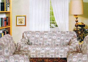 Sofa Loveseat Chair Slipcover slip cover Set Palm Tree