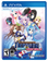 Superdimension Neptune VS Sega Hard Girls Standard Edition