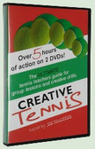 Creative Tennis DVD by Joe Dinoffer (2-disk set)