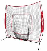 PowerNet 7'x7' Portable Baseball / Softball Net