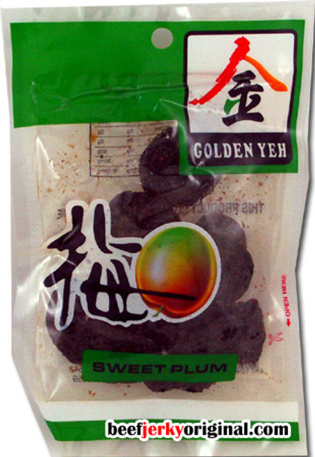 Sweet Seedless Salty Plum GY 70gm